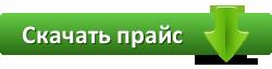knopka_price